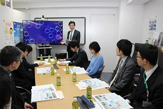公庫 東京 政策 支店 日本 金融